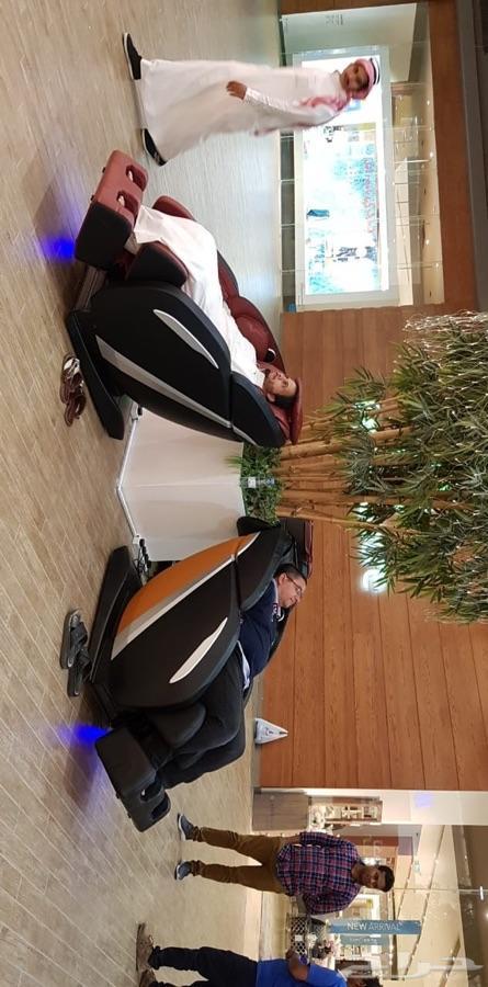 مشروع اسثماري كرسي مساج كمفورت ( شحن مجاني)