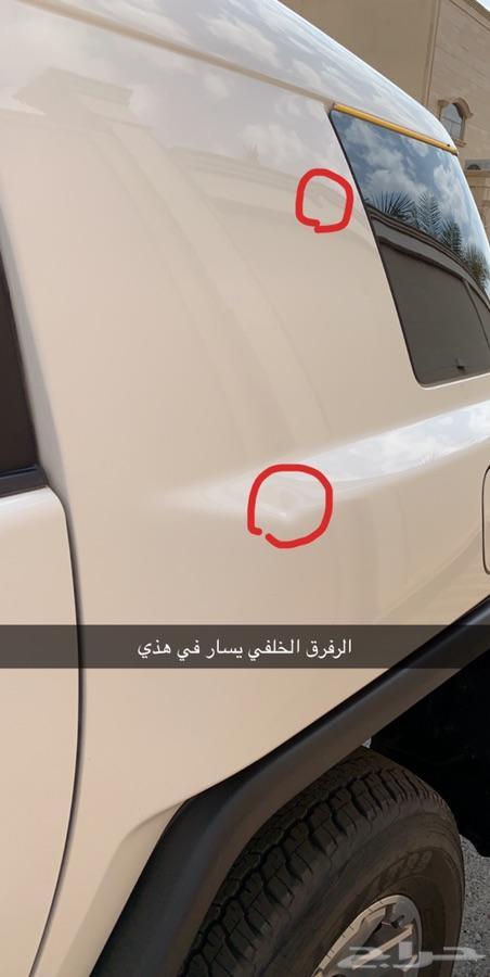 اف جي 2015 سعودي رقم 2 فل كامل