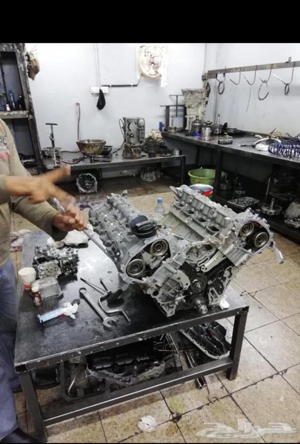 مركز صيانه سيارات