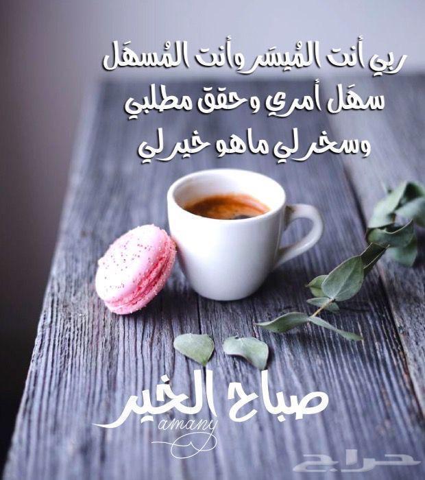 منطقة الجوف محافظة القريات