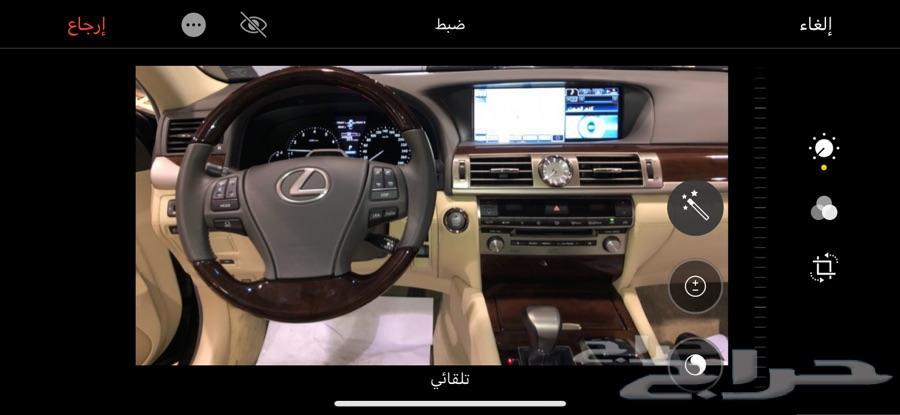 للكزس سعودي 460 لارج 2013