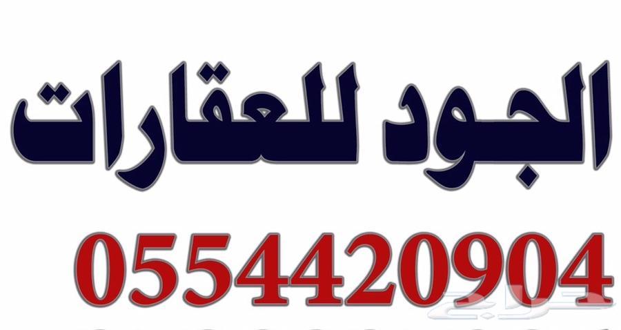 اراضي منح شرق الرياض طريق الدمام ورماح
