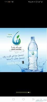 توصيل مياه العين توصيلمجاني للمنازل ومساجد