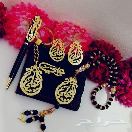 متجر هدايا الرياض