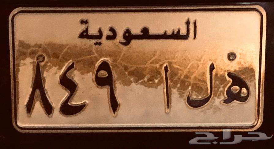 لوحة مميزة هلا ( ه ل ا 849 )