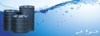 شركة عزل تنظيف خزانات المياه بجده  السعر