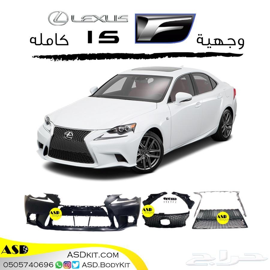 صدام امامي لكزس isf