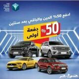تويوتا افالون 2020 XLE ستاندر سعودي 125000