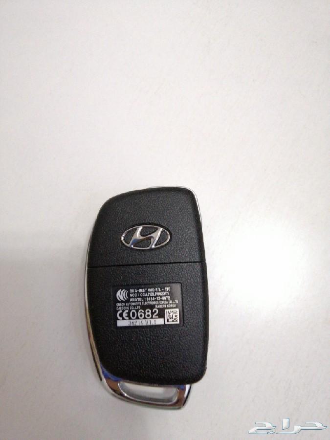 مفتاح النترا  اصلي للبيع 2012الى2016