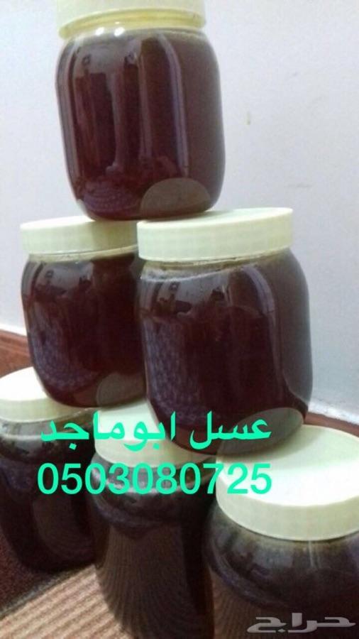 عسل سدر وسمره اصلي ومضمون 100