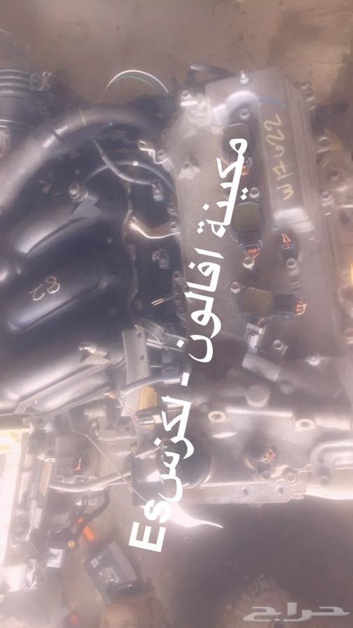 محركات مستوردةجملةوقطاعي مع التركيب