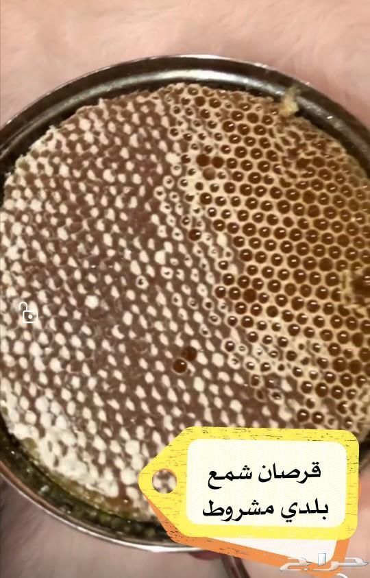 عسل افضل الأنواع واجودها