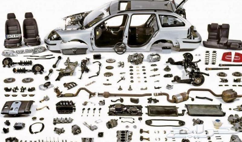 تأمين قطع غيار لجميع أنواع السيارات