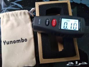 جهاز فحص الرش والسمكرة Yunombo