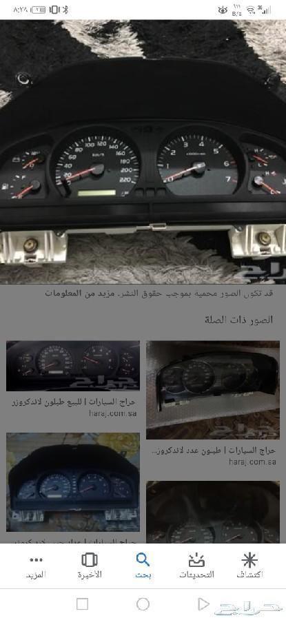 الرياض -   طبلون جي اكس ار