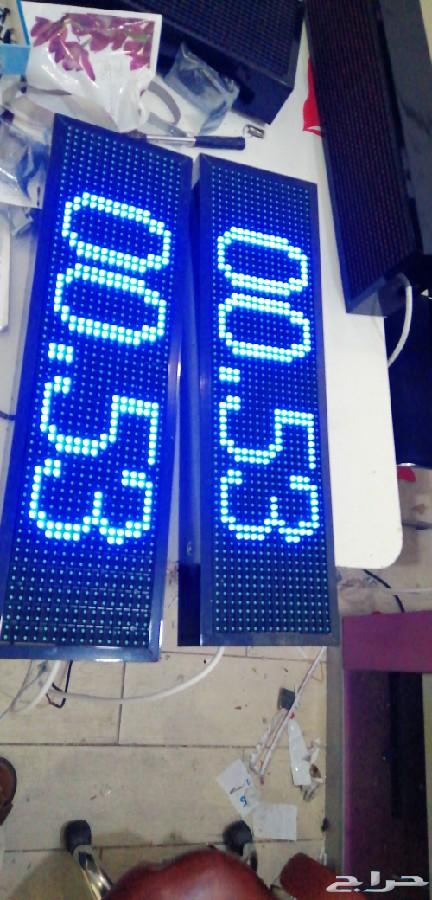 شاشات إلكترونية تسعيره محطات