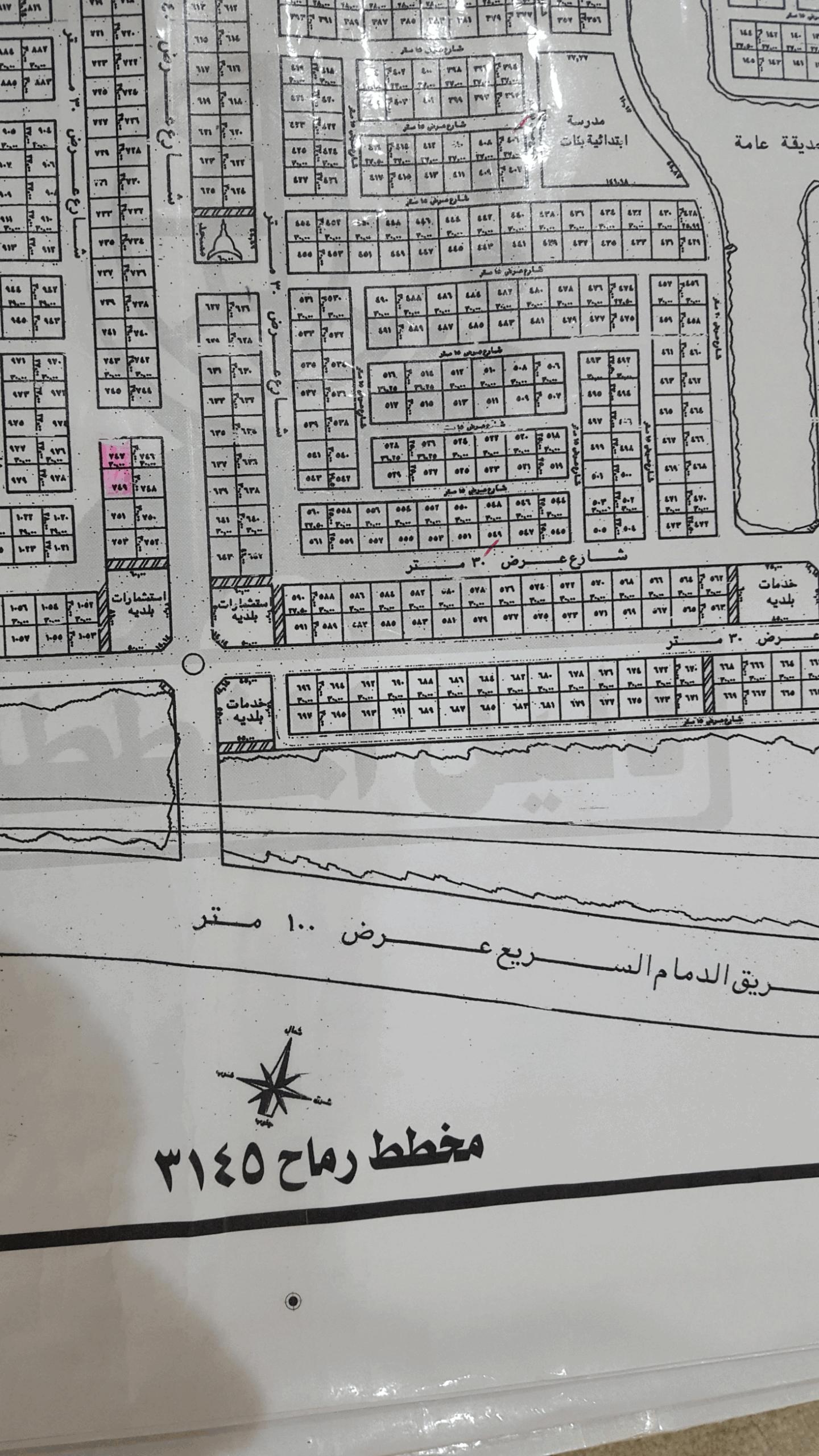 اراضين 1800 متر منح شرق الرياض شارع 30