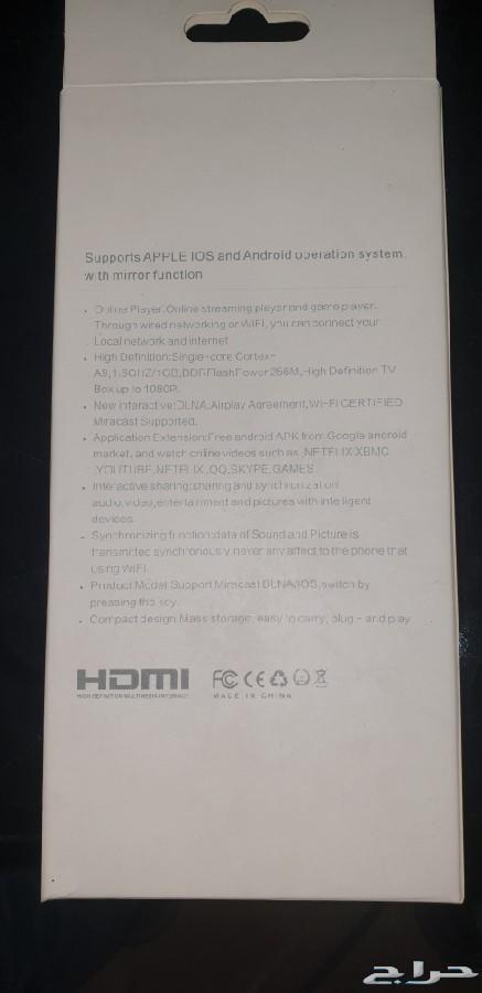 قطعة HD  للعرض على البلازما بدقة 1080p