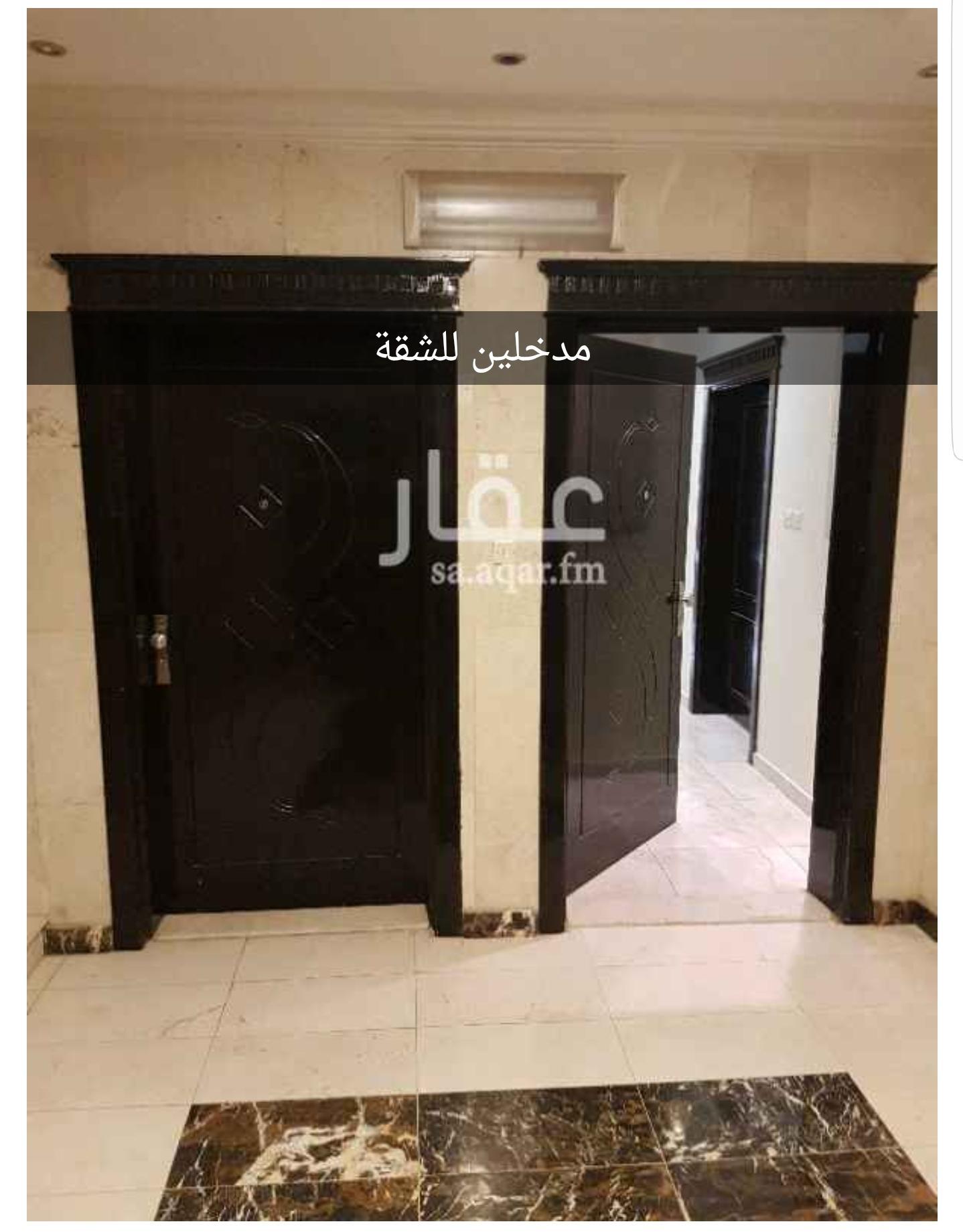 شقة خمس غرف (( ممشى الهجرة ))