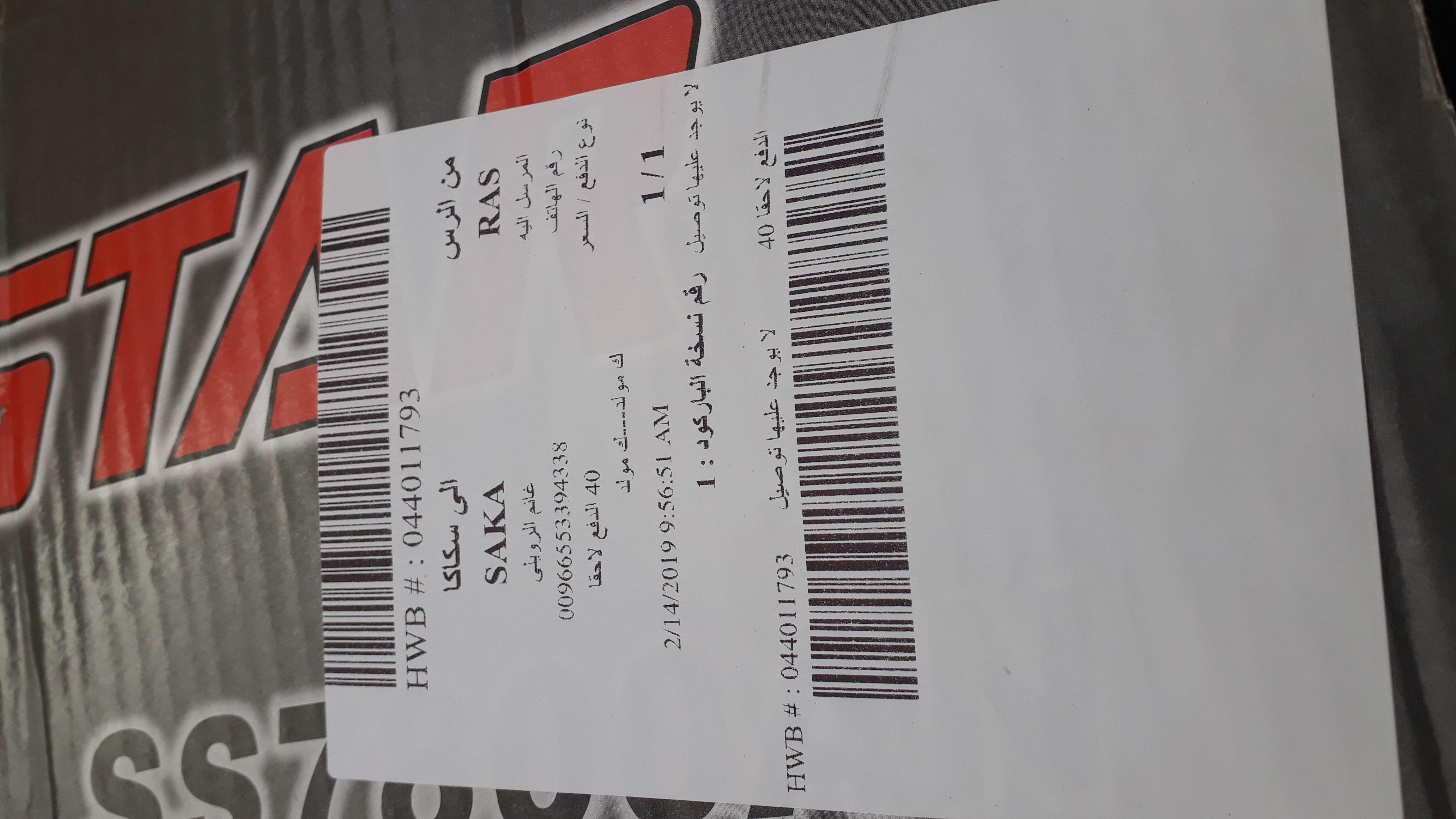 مواطير كهرباء ب650 ريال  يابلاش فرصه بنصف سعر
