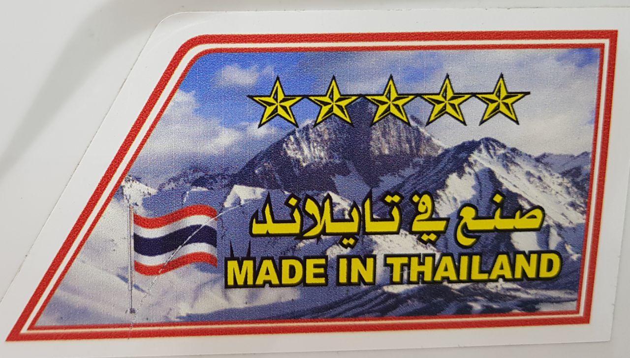مكيف شباك FlSER صناعه تايلاند