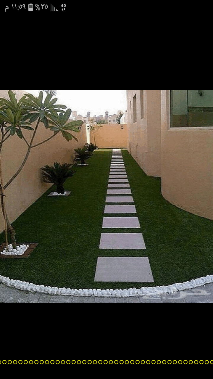 تنسيق حدائق ...مشتل الريان