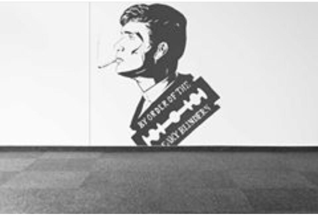 ملصقات واستكرات حائط جداري