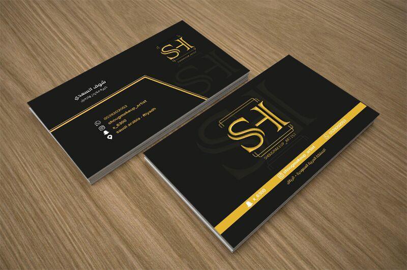 مطابع مطبعة طباعة بروشورات كروت فواتير إستكر
