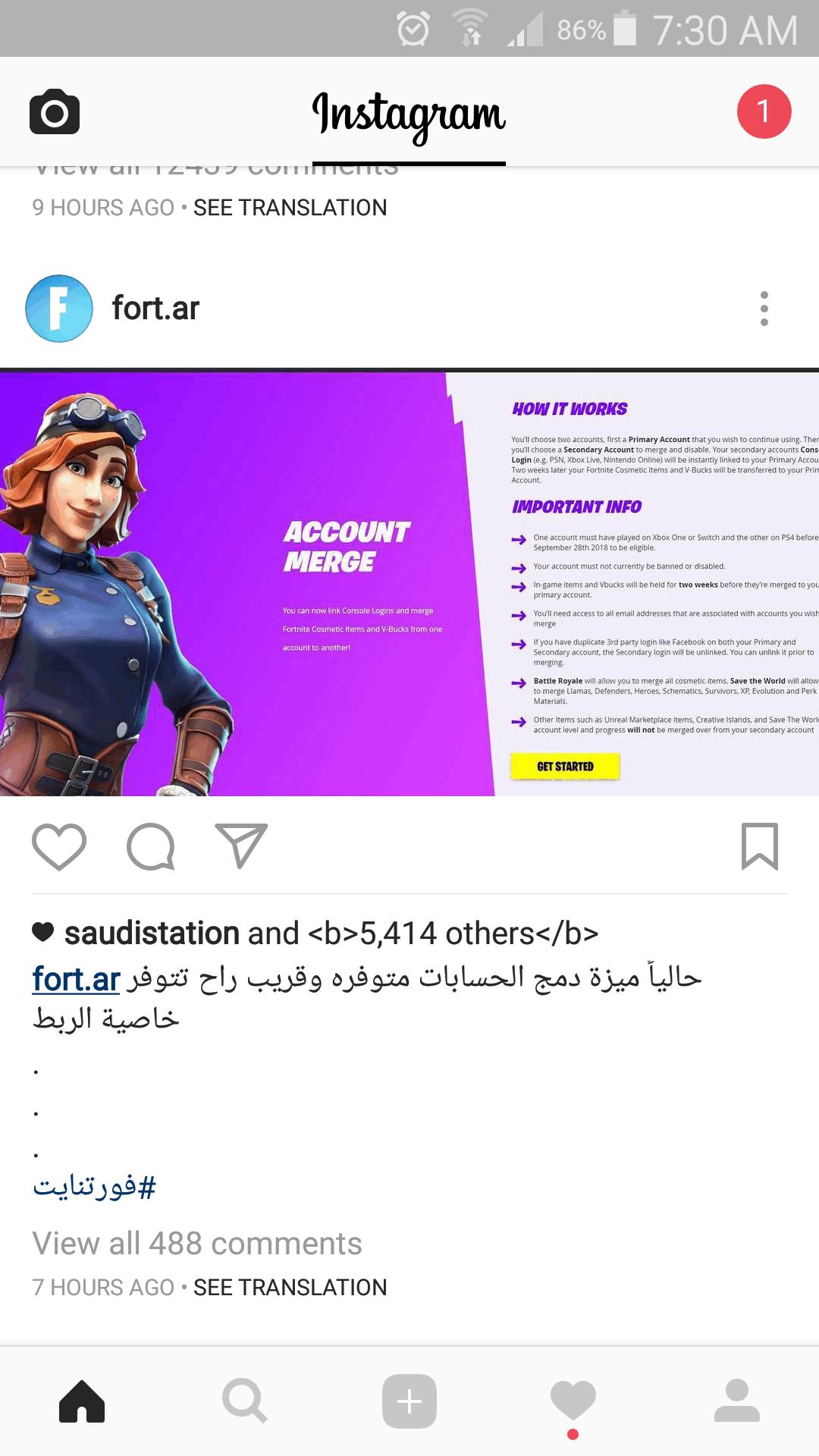 حساب فورتنايت فيه جلكسي وعناصر نادره