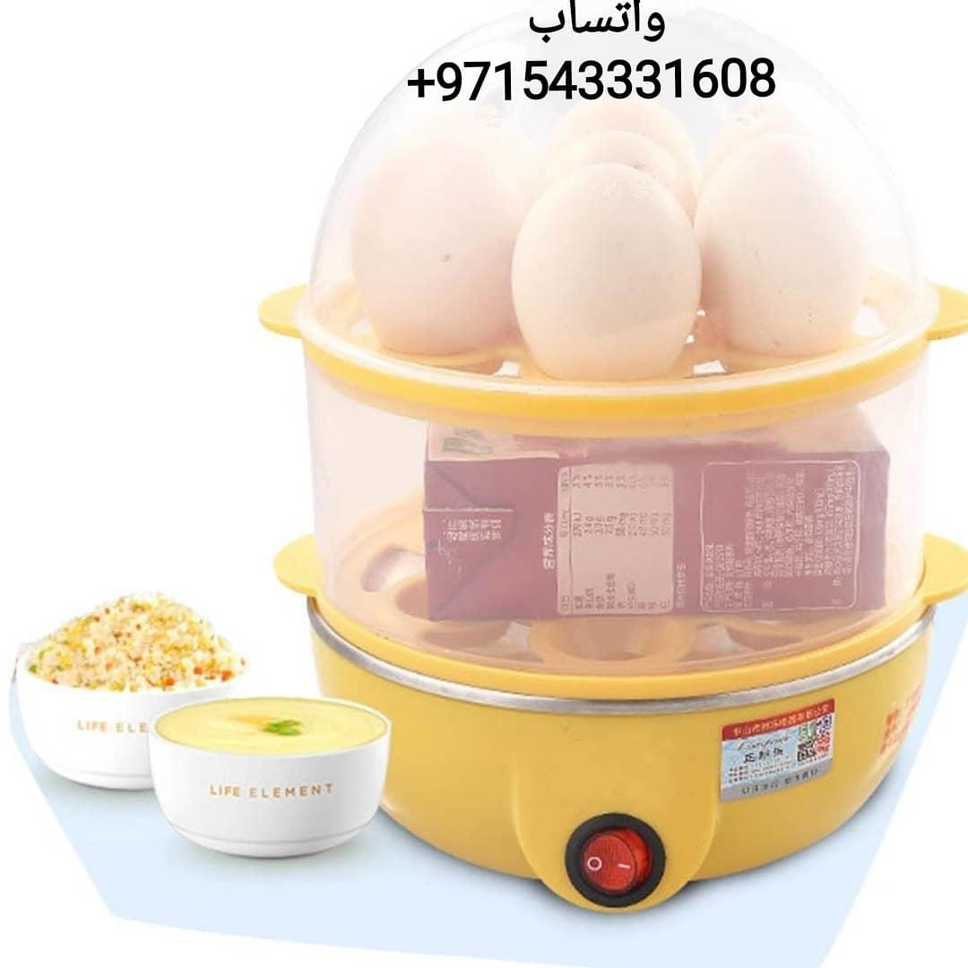 جهاز سلق البيض والخضار بالبخار