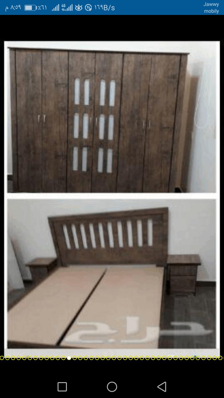 غرف نوم وطنى جديدة مخفضة 1250