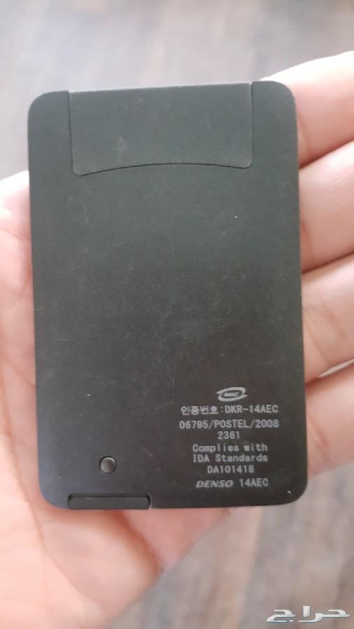 مفتاح لكزس بطاقه مصفر جاهز للبرمجه