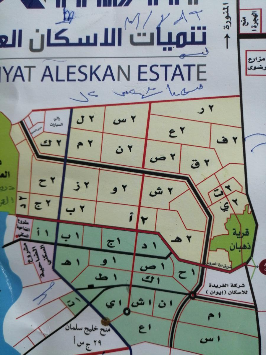 للبيع ارض في مخطط جوهرة العروس الجز 1ها