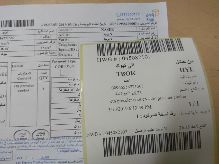قدر أصلي ايراني للبيع