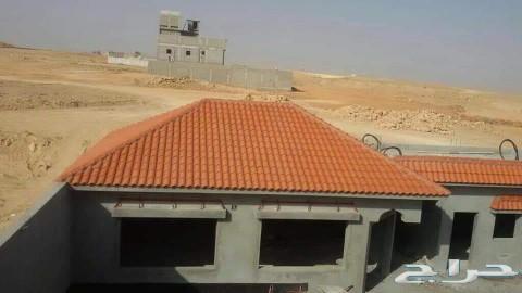 ب ت شعار
