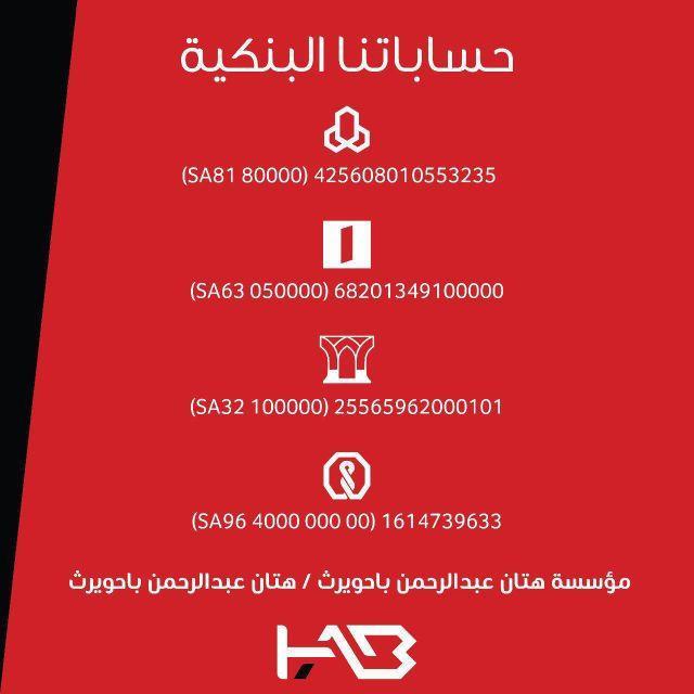 قريبا شاشة هاب HAB سوناتا 2018