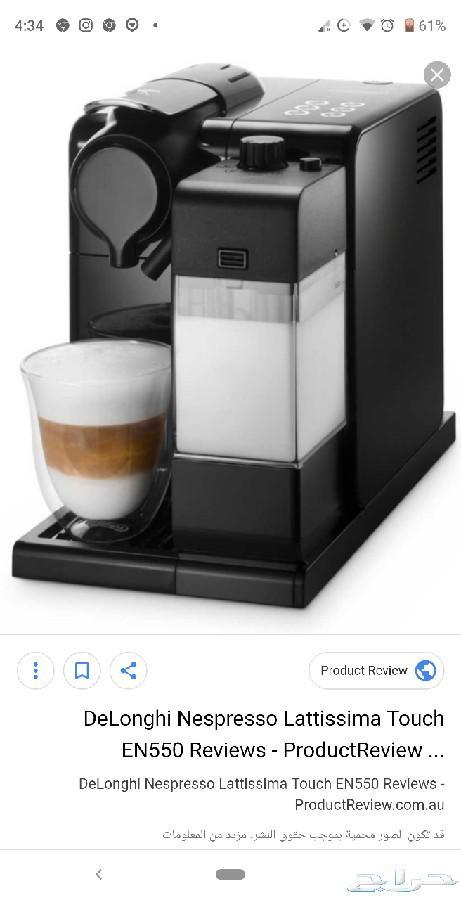 للبيع مكينة قهوة ناسبيرسو en550