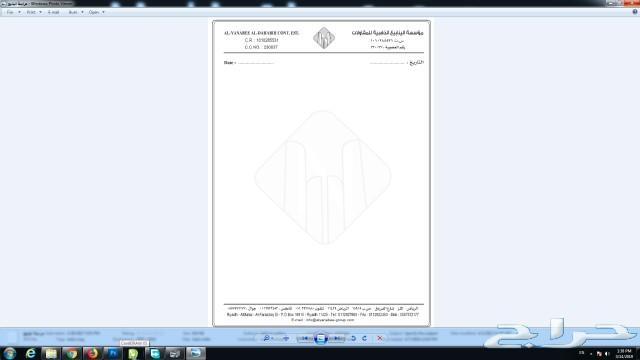 مطابع مطبعة دعاية واعلان مطبوعات خطاط طباعه