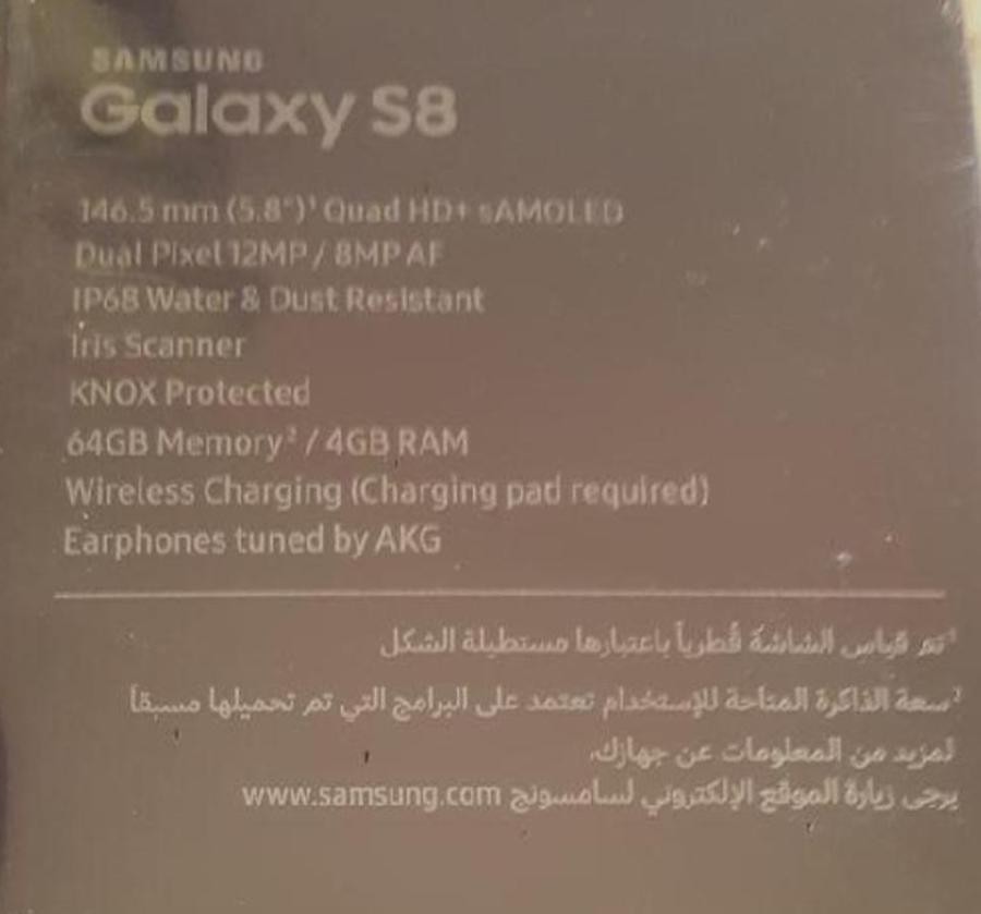 سامسونج جالكسي S8 ذهبي جديد