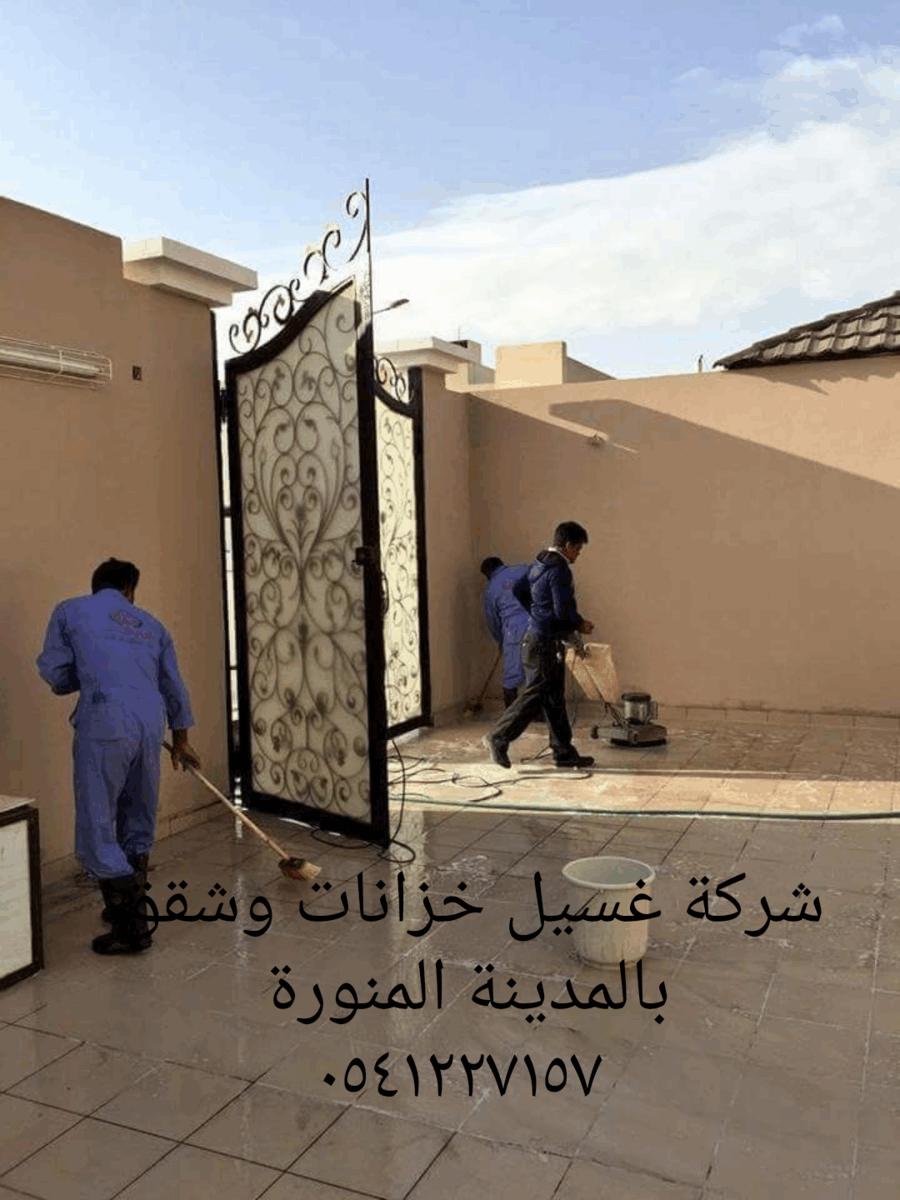 شركة نقل عفش بالمدينة المنورة ورش حشرات