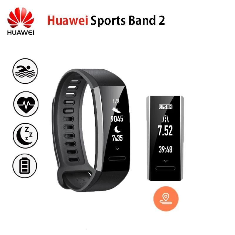 ساعة هواوي باند 2 الرياضية Huawei band 2