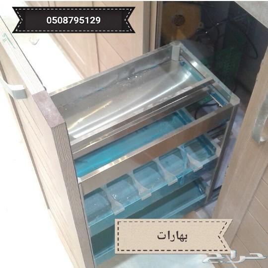 فني صيانه مطابخ المنيوم الرياض