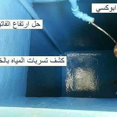 شركه تنظيف الخزانات وعزل ضد التسريب بمكه