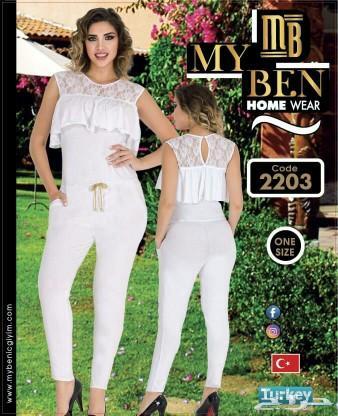 0cf2cc98e ملابس تركية مميزة ومفارش راقية