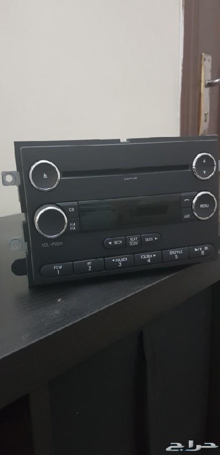 راديو وسي دي اكسبيدشن 2014