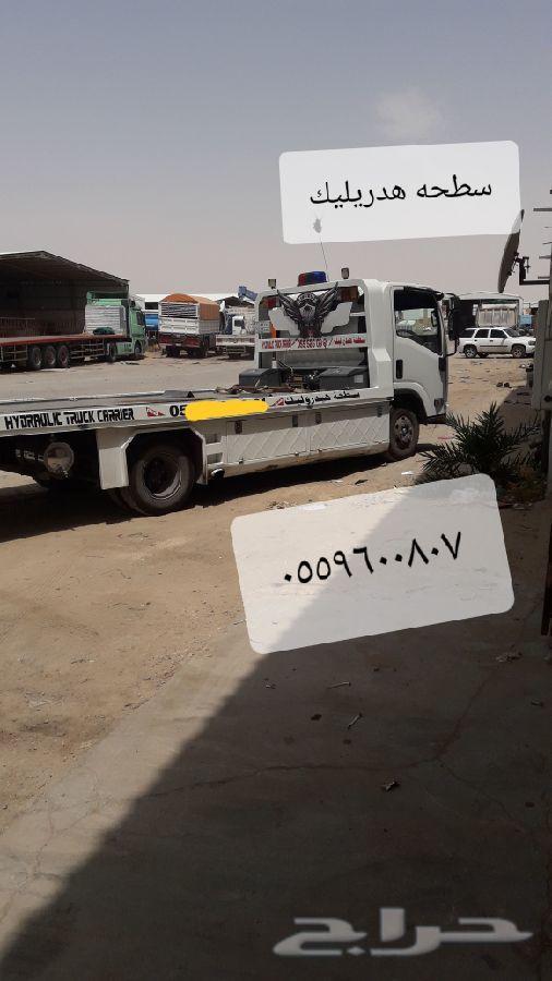 سطحه دروليك الحفر الصمان 0559600807
