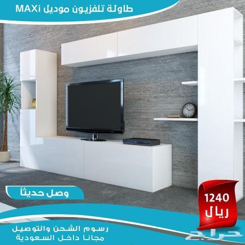 طاولات تلفاز تركيه nمختلفه بأسعار مناسبه