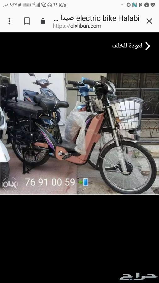 ي اخوان محتاج مهندس دراجه كهربائيه