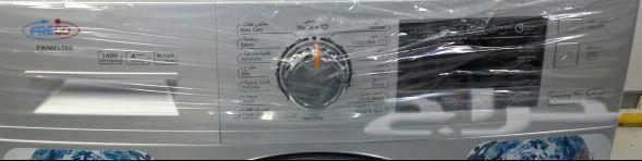 غسالة أتوماتيك ماركة فريجو 6ونص جديدة بالكرتو
