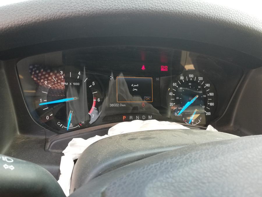 سيارة للبيع اكسبديشن موديل 2016